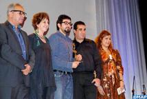 """Le film turc """"Patika"""" remporte le grand prix du Festival du cinéma d'Imouzzer Kander"""
