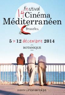 Quatre films marocains prennent part au Festival du cinéma  méditerranéen de Bruxelles