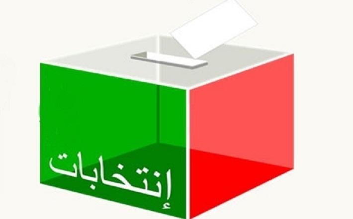 L'opposition accuse le gouvernement de chercher à organiser des élections sans électeurs