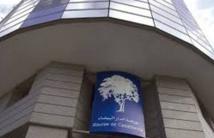 Les systèmes d'information de la Bourse de Casablanca certifiés  ISO 27 001