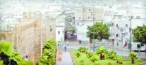 Lancement à Rabat d'un groupe de conseil d'expertise sur la jeunesse