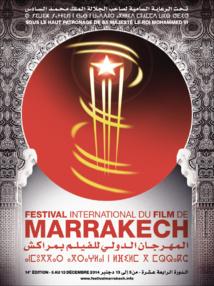 Le FIFM, une vitrine  du cinéma mondial