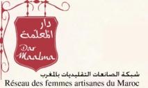 L'artisanat féminin fait son show à Casablanca