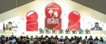Dialogue social et environnement démocratique