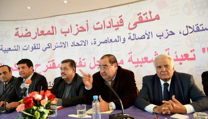 L'opposition parlementaire se mobilise pour la mise en œuvre de l'autonomie des provinces du Sud