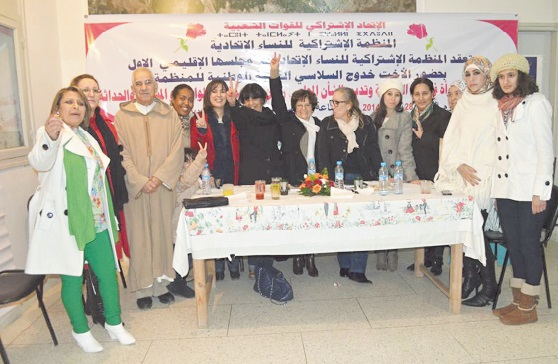 Conseil provincial de l'OSFI à Meknès