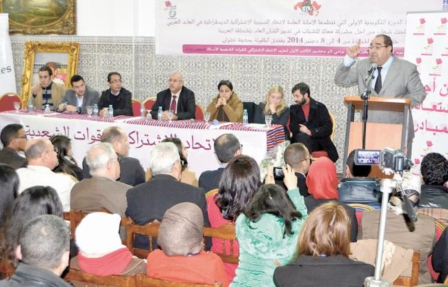 Driss Lachguar : L'USFP a toujours fait  de son militantisme pour l'instauration de la démocratie l'un des fondamentaux de son action