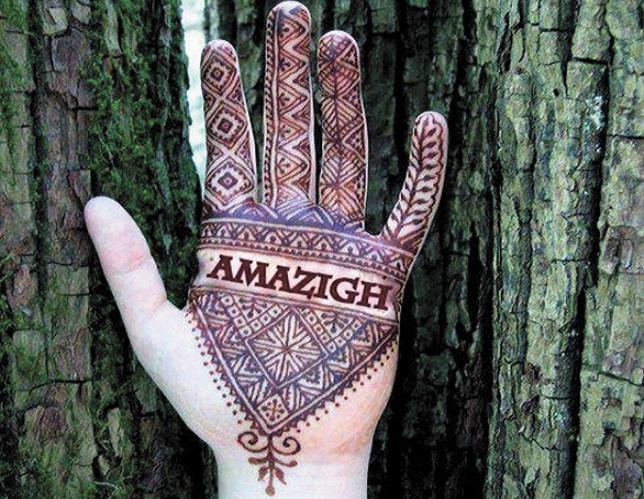 Le Réseau amazigh dénonce les discriminations faites à l'identité des Imazighen