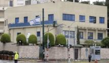 Attentat contre l'ambassade d'Israël à Athènes
