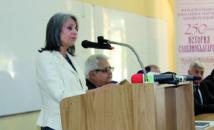 Visite au Maroc de la vice-présidente bulgare