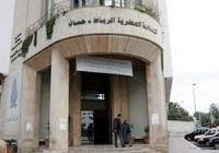 Rencontre à Rabat sur la promotion de l'audit des communes