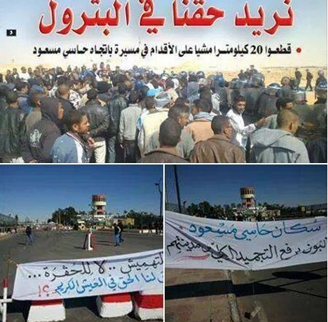 La capitale pétrolière de l'Algérie secouée par des manifestations