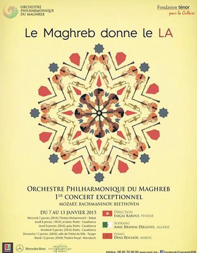 Création du premier orchestre philarmonique du Maghreb
