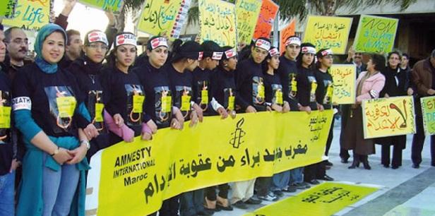 Mustapha Ramid prône le maintien de la peine capitale