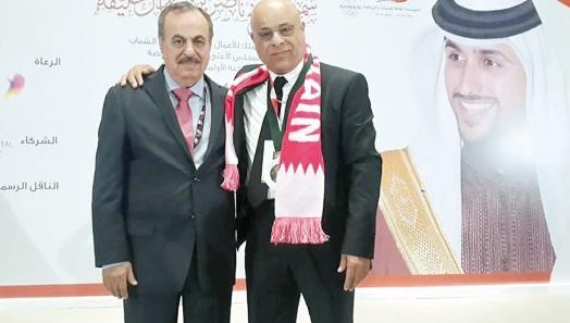 Hommage à des journalistes sportifs arabes à Manama