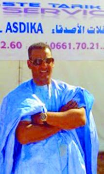 Mohamed Lamine: Nous devons consolider l'intégrité territoriale du Royaume