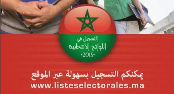 L'OSFI appelle à l'inscription sur les listes électorales
