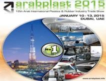 Les professionnels de la plasturgie au Salon de Dubaï