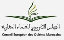 Le Conseil européen des oulémas marocains appelle à faire front contre l'extrémisme et la haine