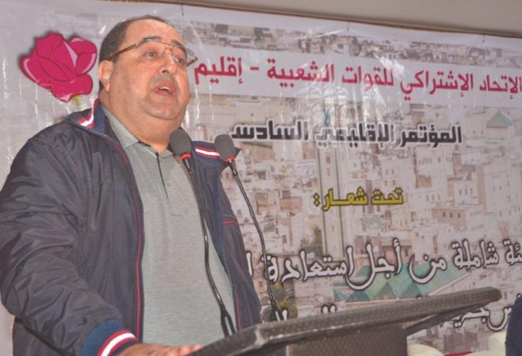 Driss Lachguar à Fès: Avril 2015 constituera une échéance déterminante pour notre cause nationale
