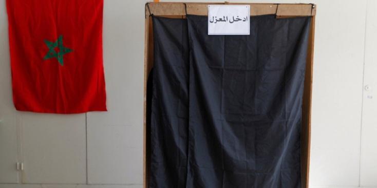La gestion communale, cette inconnue pour les Marocains