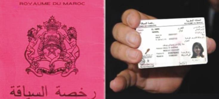 La grosse cagnotte des permis de conduire biométriques