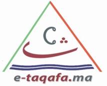 Lancement d'un Centre culturel virtuel marocain