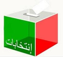 Activation des commissions de suivi des élections