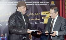 """Le Prix du Festival du théâtre arabe décerné à la pièce   palestinienne """"Khayl Tayha"""""""