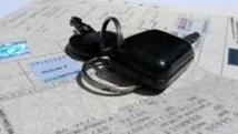 Démantèlement d'un réseau de falsification des cartes grises à Essaouira