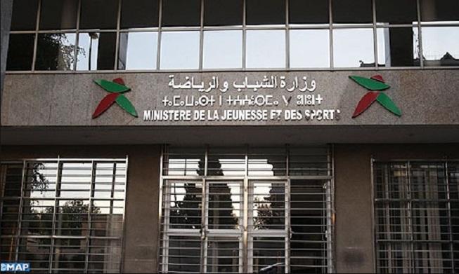 Le Maroc toujours sans ministre de la Jeunesse et des Sports