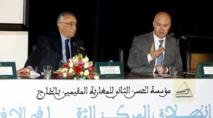 Lancement à Rabat d'un Centre culturel virtuel destiné aux MRE