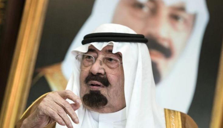 Le décès du Roi Abdallah d'Arabie Saoudite, une perte pour les mondes arabe et musulman