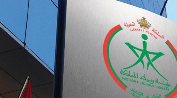Le Maroc réitère son appel à la  dénucléarisation du Moyen-Orient