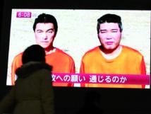Le Japon condamne l'exécution d'un otage par l'EI et exige  la libération du second