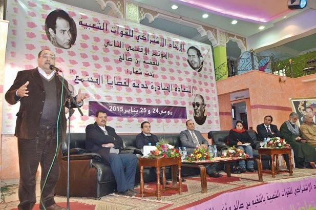 Le Premier secrétaire de l'USFP au Congrès provincial de Fkih Bensaleh