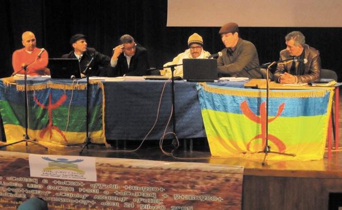 Tawersa de Zagora initie le débat  sur l'histoire et la mémoire amazighes