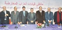Les partis de l'opposition  poursuivent leurs consultations