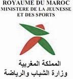 Réunion pour l'examen des dossiers relatifs au fonctionnement quotidien du ministère de la Jeunesse et des Sports