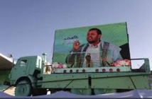 Les Etats-Unis entrent en contact avec des milices houthies au Yémen