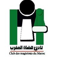 La justice gèle les activités du Club des magistrats du Maroc