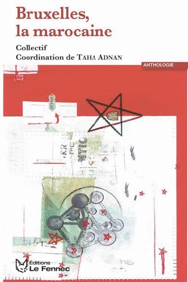 Bruxelles racontée par des écrivains marocains