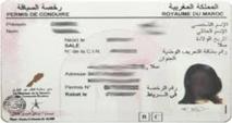 De nouveaux circuits d'examen pour l'obtention du permis de conduire