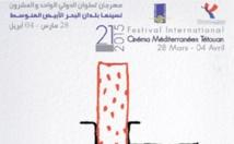 Tétouan à l'heure du cinéma méditerranéen
