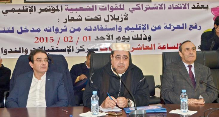 L'USFP appelle au désenclavement de la province d'Azilal