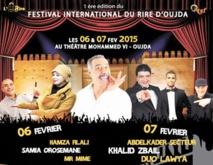 Oujda organise son premier festival du rire