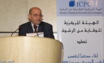 Aboudrar plaide pour le renforcement des prérogatives de l'ICPC