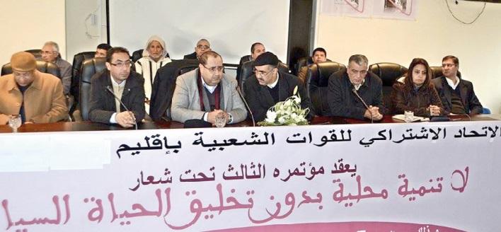 Driss Lachguar : Nous sommes un peuple qui ne peut être  gouverné que par ceux qui préservent son intégrité territoriale