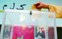 Tableaux rectificatifs  des listes électorales des Chambres professionnelles