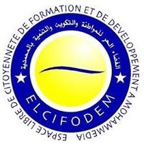 Promotion de la culture de cohabitation entre les immigrés et les citoyens marocains